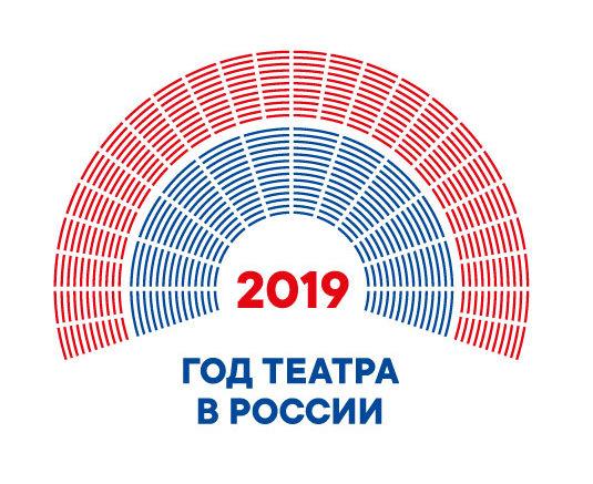 2019_год